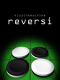 Reversi HD screenshot